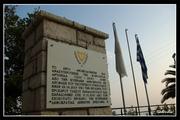 Καλά που υπάρχει η Κύπρος...