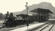 Το τρένο...!