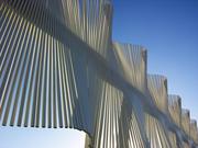 Τείχος των Εθνών