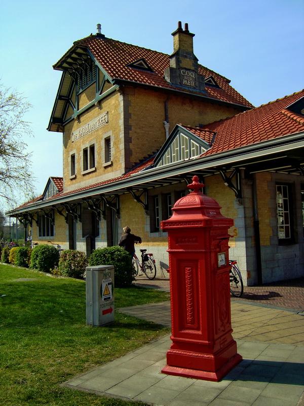 Βέλγιο με χρώμα κόκκινο....