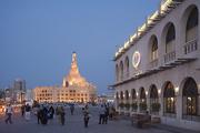 Fanar - Qatar Islamic Cultural Center