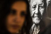Η κόλαση των γυναικών είναι τα γηρατειά - Λα Ροσφουκώ
