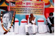 Gandhi in action and CSRAM silver jubilee celebrations at Village Atwal on the 22 feb 2009 , Punjab
