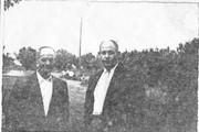 Boyett, Toots & Charles