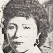 Rosie Garcia Romero