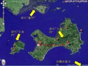 吕国华:台湾金门