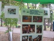 Х этнофолклорен фестивал в Кишинев