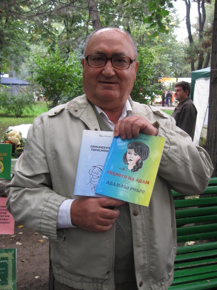 бесарабски писател Иван Вълков