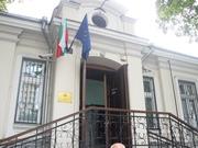 Визит на зам.министър на външните работи на Република България госп.Конст.Димитров