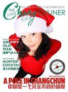 12 december 2015 cover