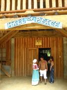 Hall of Peace, Lantapan, Bukidnon