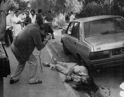 1982: Murder of Doctor Giaccone