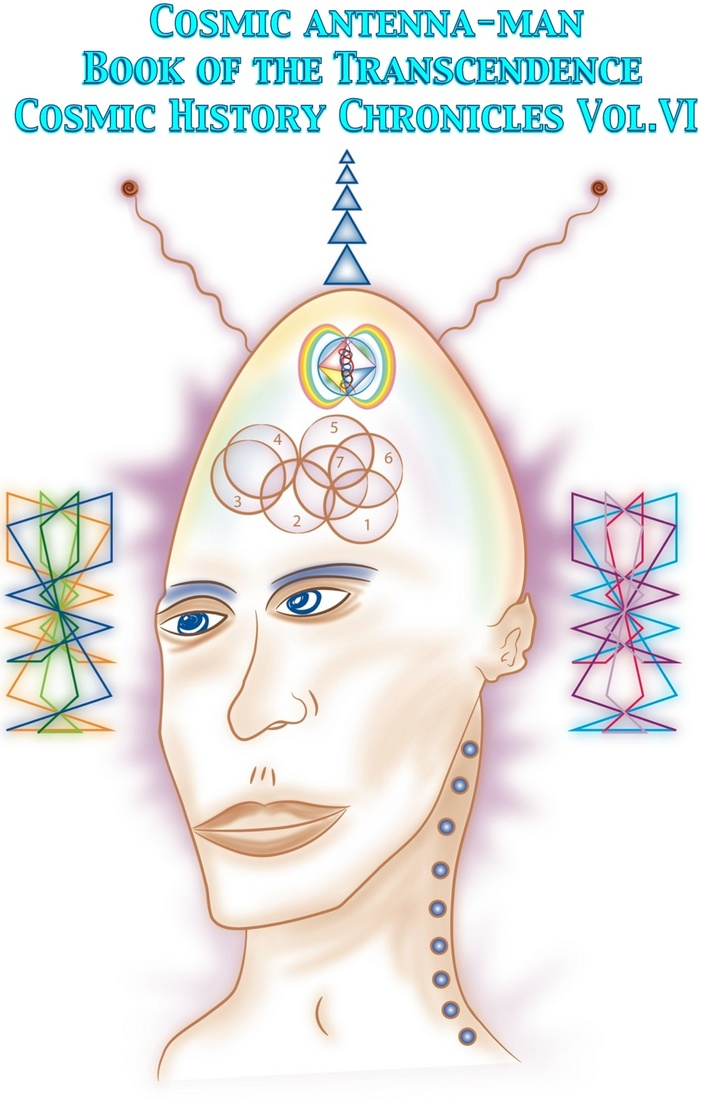 cosmic-antenna-man