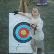 Proud Archer