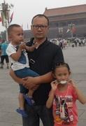 visiting the Forbiden Palace of China