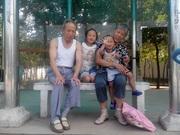 grandpa,grandma and kids