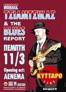 Nick Tsiamtsikas Blues Report live at KYTTARO
