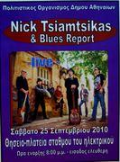 Nick Tsiamtsikas & Blues Report live on Thisseio square