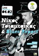 Nick Tsiamtsikas & Blues Report live at Life Jazzy Bar in Petroupoli