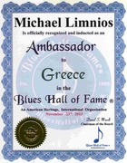 Greece, Blues Hall of Fame ®