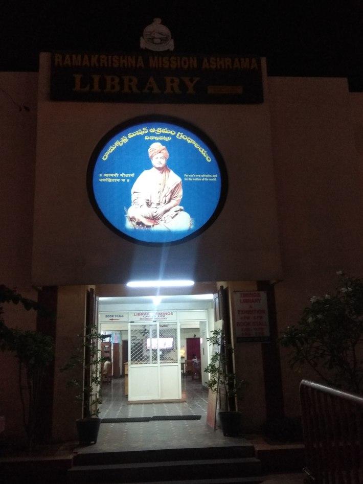 Ramakrishna Mission Ashrama Library Visakhapatnam