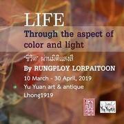 """นิทรรศการ """"ชีวิตผ่านมิติแสงสี"""" (LIFE: Through the aspect of color and light)"""