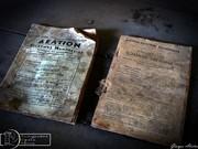 Δελτίον Εργατικής Νομοθεσίας 1955...Απομεινάρια μιας άλλης εποχής στο εργοστάσιο Ξυστρή!!
