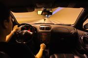 Οδηγώντας...