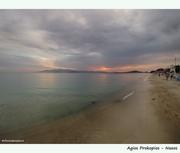 Άγιος Προκόπιος-Νάξος