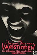 Vargtimmen (1968) Hour of the Wolf