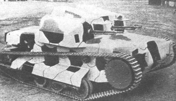 Skoda MU-4. Czechoslovakia, 1932