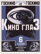 Soviet Movie Posters, 1920s