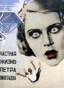 Soviet Movie Posters, 1930-1949