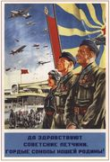 Soviet Military Posters, 1920-1941