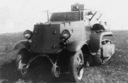 BA-30 (USSR 1937)