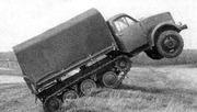 GAZ-41 (USSR)