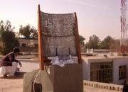 jalalabad-wifi-reflector