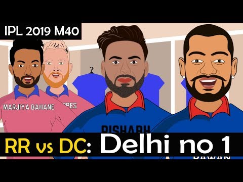 IPL 2019 RR vs DC M40 : Delhi Top IPL Table | Funny Spoof Video IPL #vivoipl2019