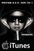 """Sum-in-1 Album """"Anywhere"""""""