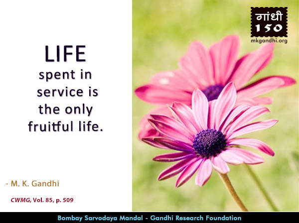 Thought For The Day ( LIFE )