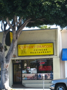 Century Dragon Chinese Restaurant in Rancho Park