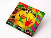 """hooyoosay - EP """"Googly Goo"""" cover art"""