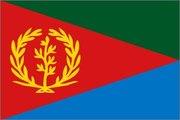 Asmara Business Club