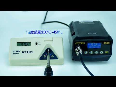 AT938D 60W Digital  Soldering Station