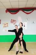 Latin Dance Group