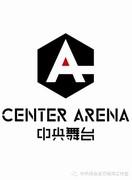 Central arena art school