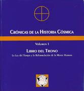 Cronicas de la Historia Cosmica