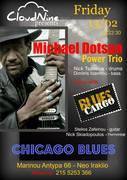 """""""CHICAGO BLUES"""" / MICHAEL DOTSON meets BLUES CARGO"""
