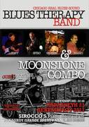 BLUES THERAPY WITH THE MOONSTONE COMBO..LIVE AT SIROCCO'S PIANO RESTAURANT..GUEST SAXY BEE..