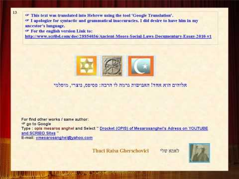 Ancient Moses Social Laws - Hebrew Version -   Mesaros Anghel Vasile Documentary Essay/2010